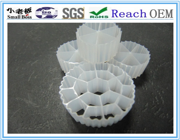 White And Black Color MBBR Filter Media With Virgin HDPE Material For Wastewater Treatment